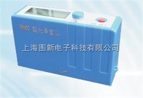 單角度光澤度儀MN60
