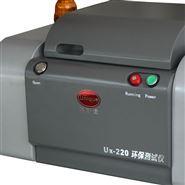 光谱ROHS测试仪