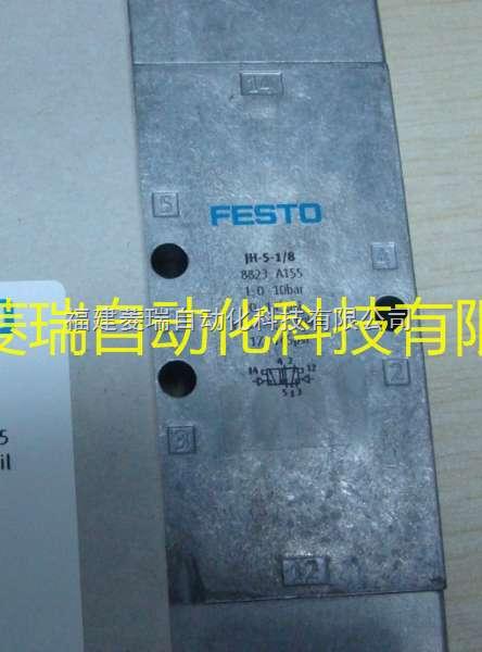 FESTO(费斯托)8820电磁阀JMFH-5-1/8特价