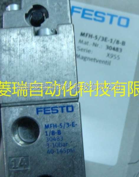FESTO(费斯托)30486电磁阀JMFH-5-1/8-B现货特价