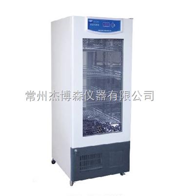 YPX-250药品冷藏箱