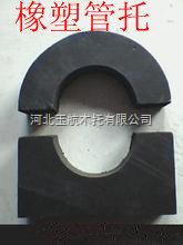橡塑管托管卡价格  橡塑管托管卡型号