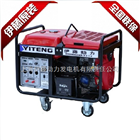 SH11500|伊藤动力SH11500|伊藤发电机SH11500