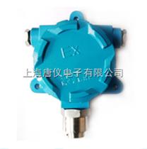 TY1120固定式二氧化氮檢測變送器(防爆隔爆型,現場無顯示)