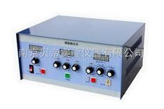 南京BDRY-3细胞融合仪