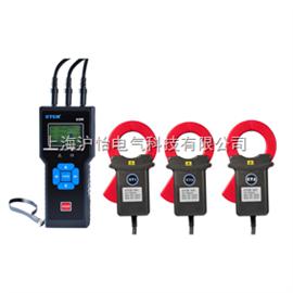 ETCR8300B-三通道漏电流监控记录仪