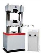 北京WES-100KN液晶数显式万能试验机