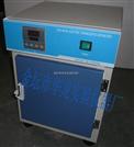 DHG-9013A台式干燥箱