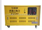 YT12RGF|伊藤发电机YT12RGF|伊藤动力YT12RGF
