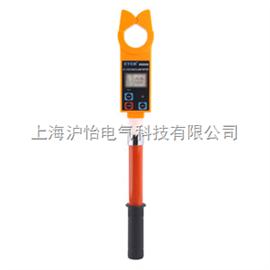 ETCR9000S-便携式高低压钳形电流表