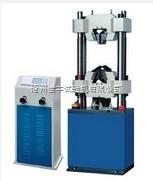 WES-300KN液晶显示式万能试验机