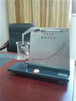 JZ-5080橡塑密度计