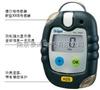 pac 7000德尔格可燃气气体检测仪