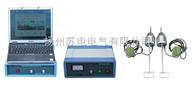 SDDL-2005智能電纜故障測試管理係統