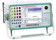 SDJB-6000微機繼電保護測試係統