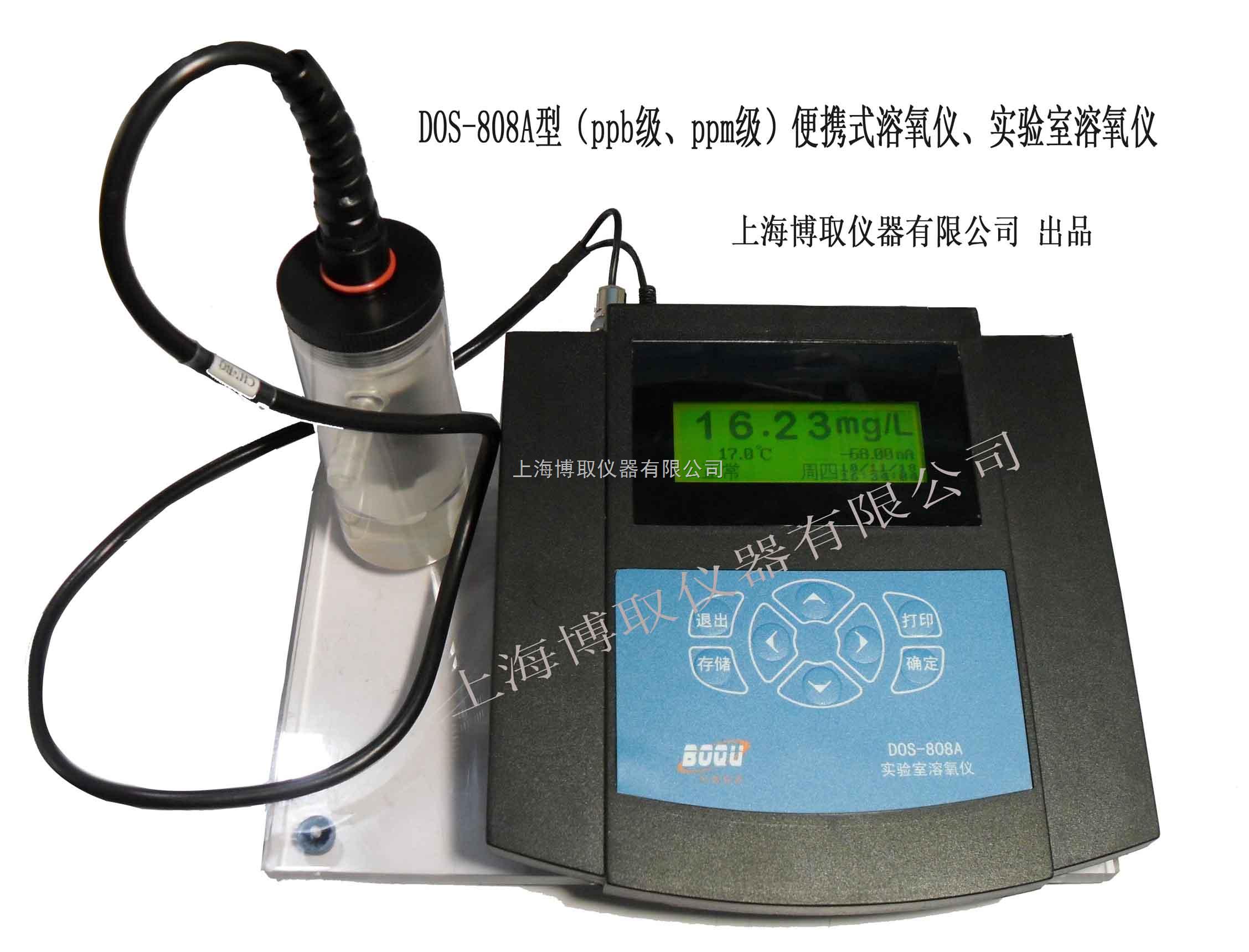 電廠微量溶氧儀DOS-808A型PPb級