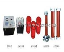 BPXZ变频串联谐振耐压试验装置