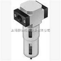 LF-QS6-D-5M-MICRO上海新怡力荐费斯托LF-QS6-D-5M-MICRO过滤器,直销FESTO LF-QS6-D-5M-MICRO过滤器