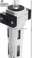 LFMB-D-MINI-A德系原装费斯托LFMB-D-MINI-A精细过滤器,品质保证FESTO LFMB-D-MINI-A过滤器