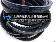 XPB1840/5VX730供应美国盖茨XPB1840/5VX730