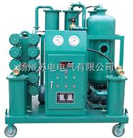 SDLY-係列透平油專用濾油機