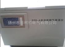 FZD-6多功能脱气振荡仪