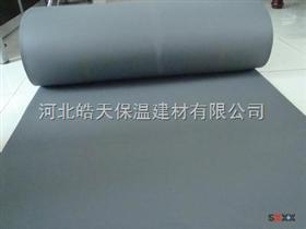 北流橡塑保溫板商 橡塑保溫板價格