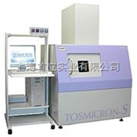 TOSMICRON-S4000系列