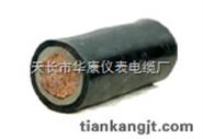 防水橡套软电缆