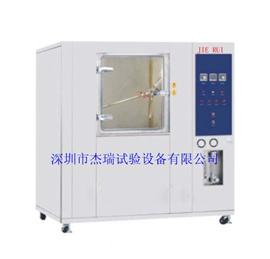 深圳淋水实验箱,耐水箱