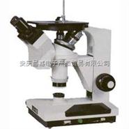 双目倒置金相显微镜4XA 、总放大倍数:10X~1000X、