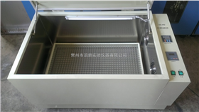 SHZ-85D大容量恒溫振蕩器