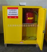 易燃液体防爆安全柜、防火安全柜