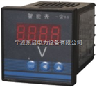 PDM-803APDM-803A// PDM-803A三相电流表