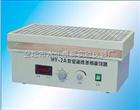 HY-2A多用调速振荡器