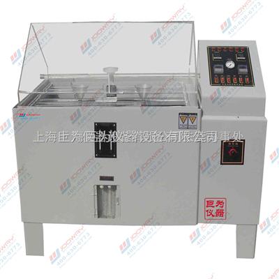 JW-90-BS山东盐雾试验室生产厂家质量保证