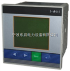 PDM-803AC-F72PDM-803AC-F72//PDM-803AC-F72多功能表