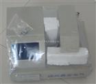 JBKS-2000型开口闪点自动测定仪