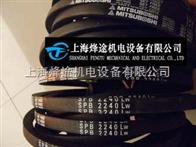 SPB2280LW/5V900进口SPB2280LW/5V900耐高温三角带
