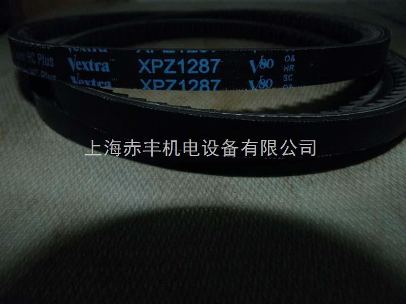 进口供应空压机皮带工业皮带XPZ1287耐磨三角带价格