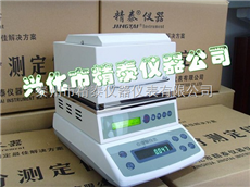 JT-120聚醚酮水分测定仪 PEK水分仪价格