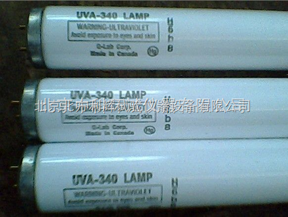 UVA-340LAMP美国原装进口紫外灯管