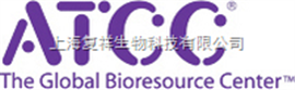 ATCC细胞株供应