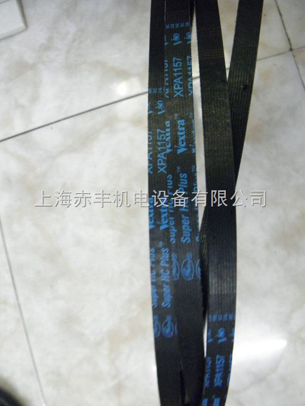 供应进口耐高温三角带空压机皮带XPA1157