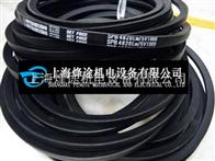 SPB4600LW进口SPB4600LW高速传动带