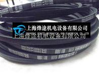 SPB3600LW供应进口SPB3600LW日本MBL三角带