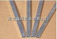 生产直销16A中空铝隔条厂家