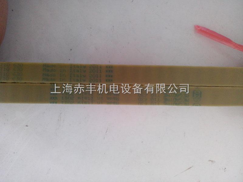 现货供应原装进口T2.5-285聚氨酯同步带