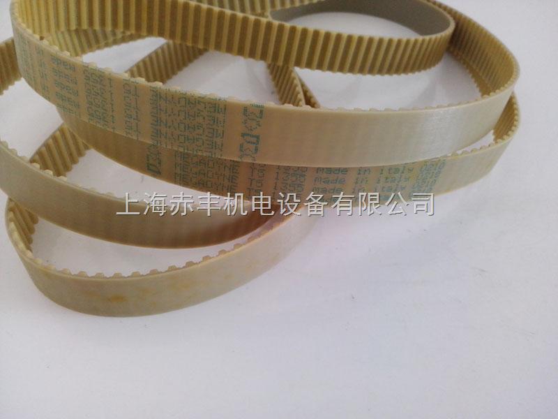 供应进口同步带高速传动带T2.5-265