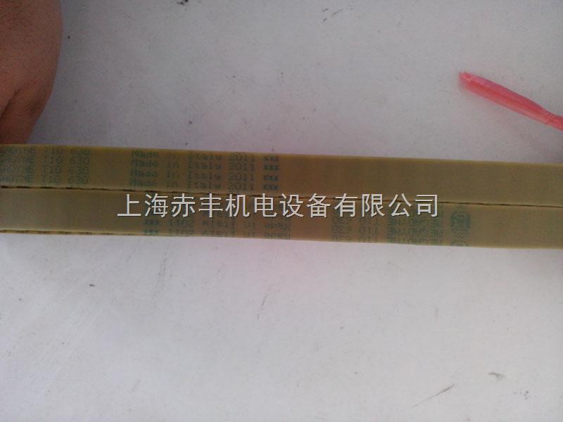供应进口同步带高速传动带T2.5-780